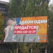 20.10.2007 Октябрьский мотослет NW Луганск