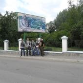 08-09.06.2012 Диканька